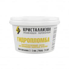 Кристаллизол ГИДРОПЛОМБА (2 кг. ведро)
